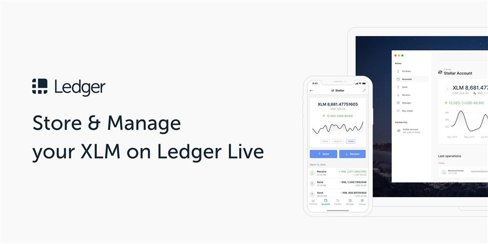 Ledger Stellar Lumens support