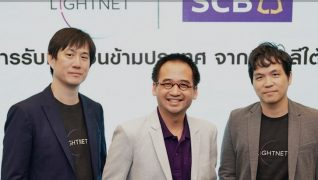 Siam Commercial Bank stellar network