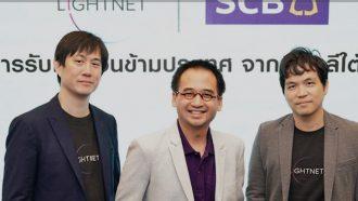 Siam Commercial Bank stellar network