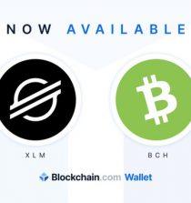 blockchain wallet stellar lumens xlm